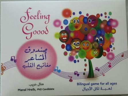 feeling good, feelings therapy cards, imuju